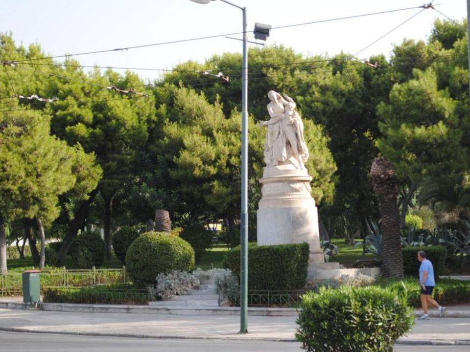 Pozostałości Biblioteki Hadriana