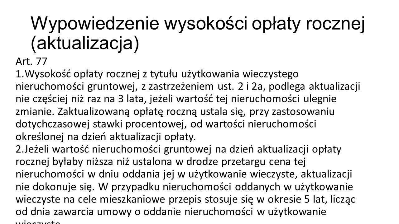 Odwołanie c.d.Czyli odwołanie (zwane wnioskiem): wnoszone bezpośrednio do SKO (a nie do organu !!.