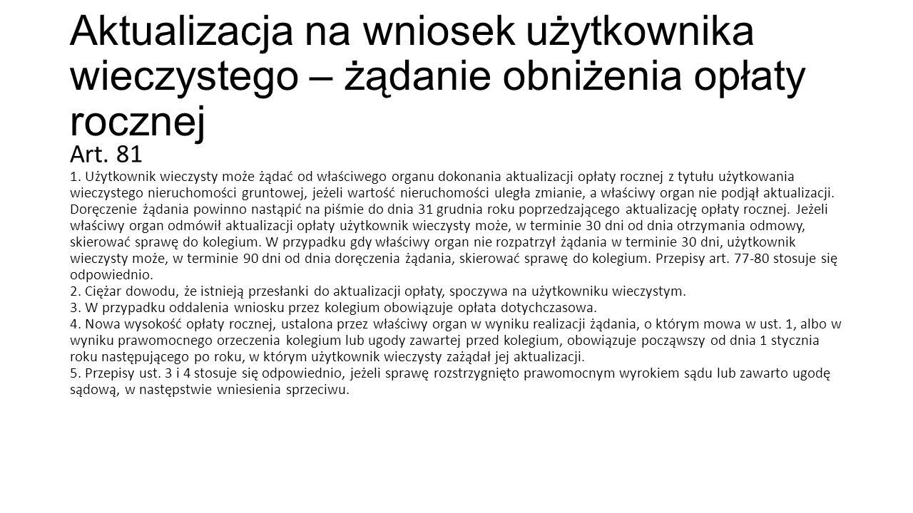Postanowienie Sądu Najwyższego z dnia 16.01.2014 sygn.