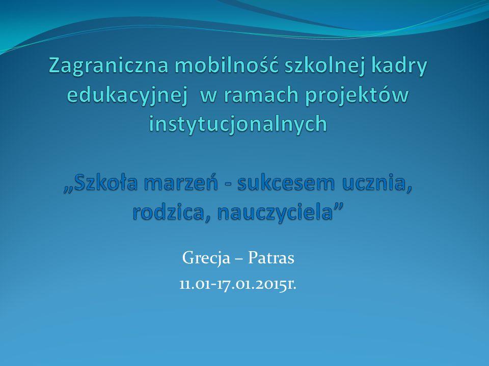 SZKOŁA DLA GŁUCHYCH I NIEDOSŁYSZĄCYCH DZIECI jest szkołą specjalną, która przyjmuje dzieci ze wschodniej Grecji.