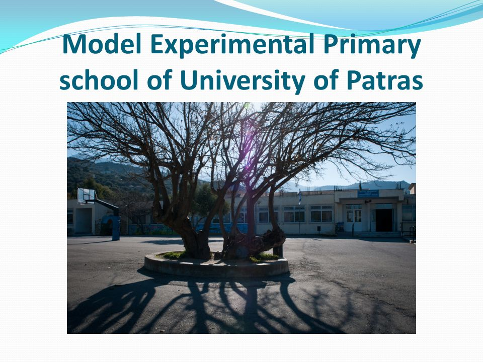 Model Experimental Primary school of University of Patras