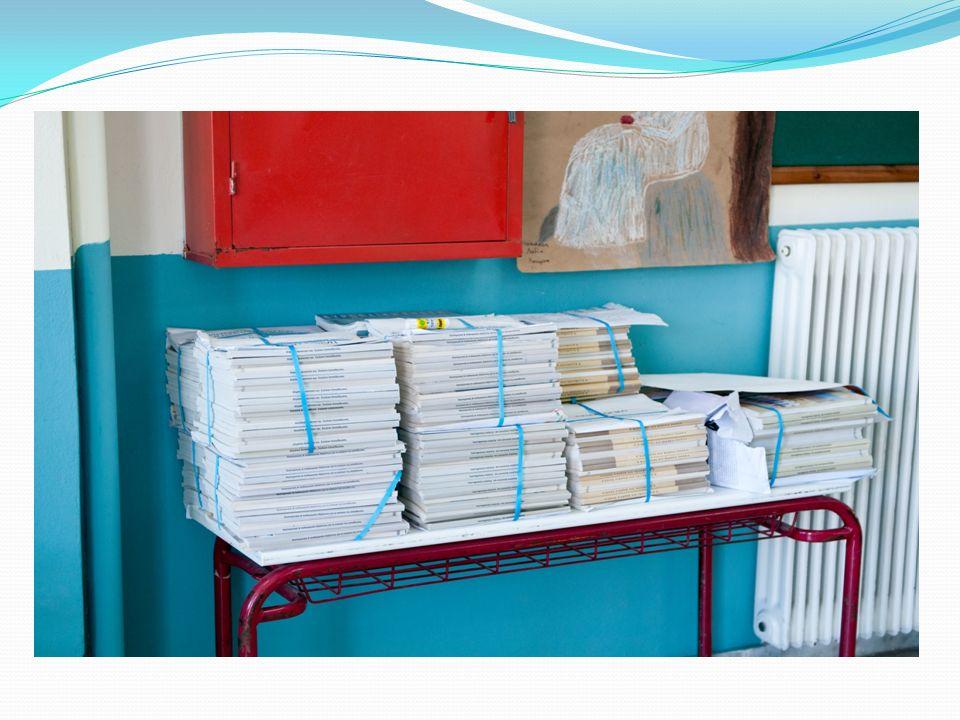 Do zadań rodziców należy wyposażenie dziecka w przybory, zeszyty oraz plecak.