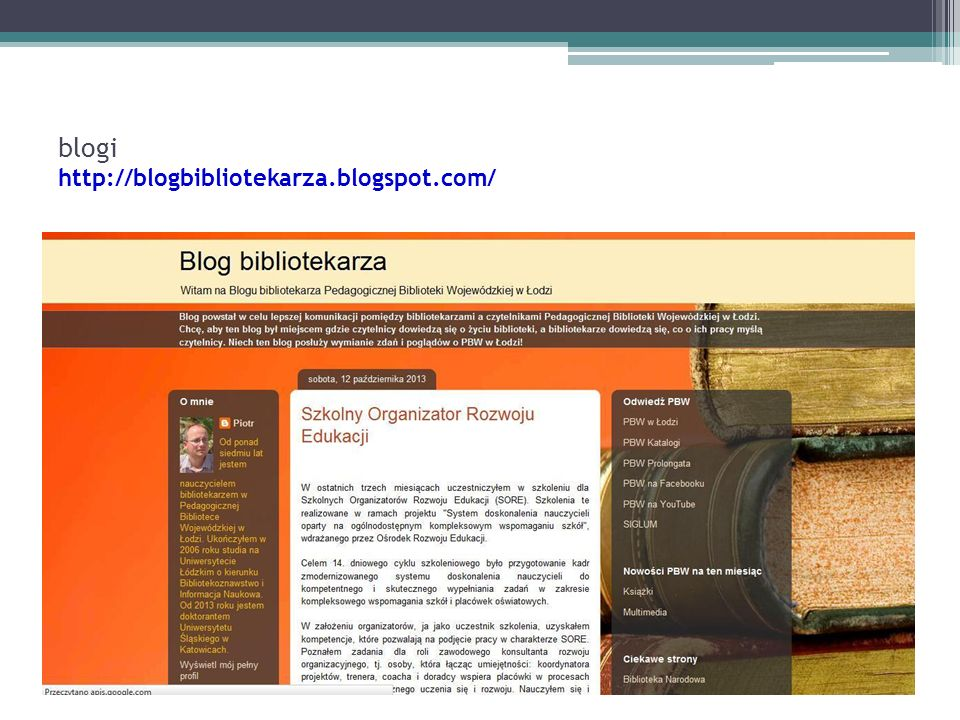 blogi http://blogbibliotekarza.blogspot.com/