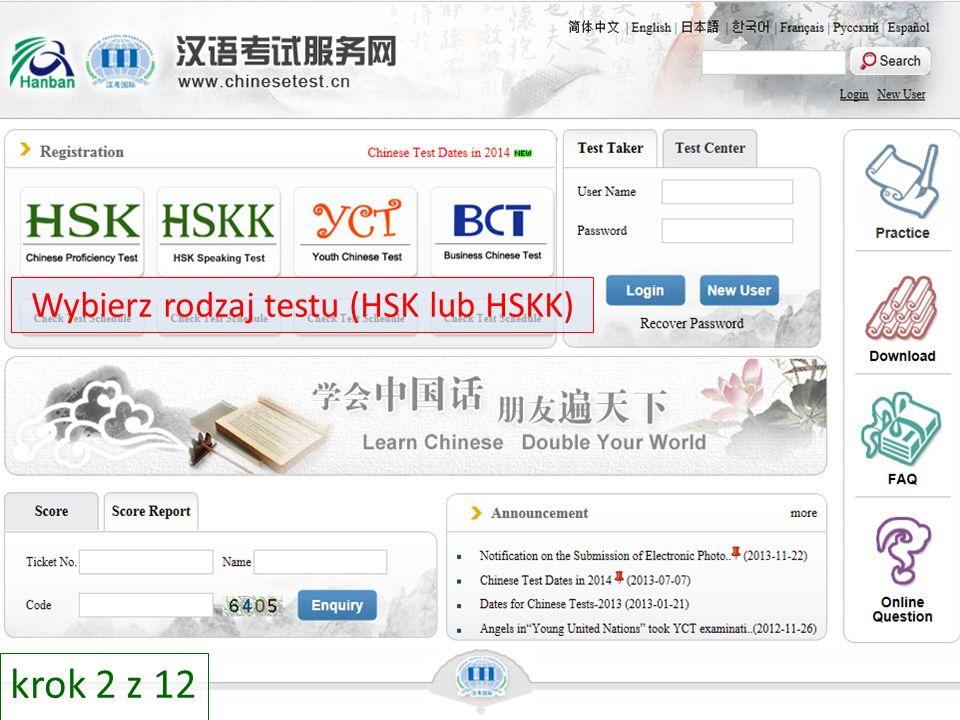 Wybierz rodzaj testu (HSK lub HSKK) krok 2 z 12