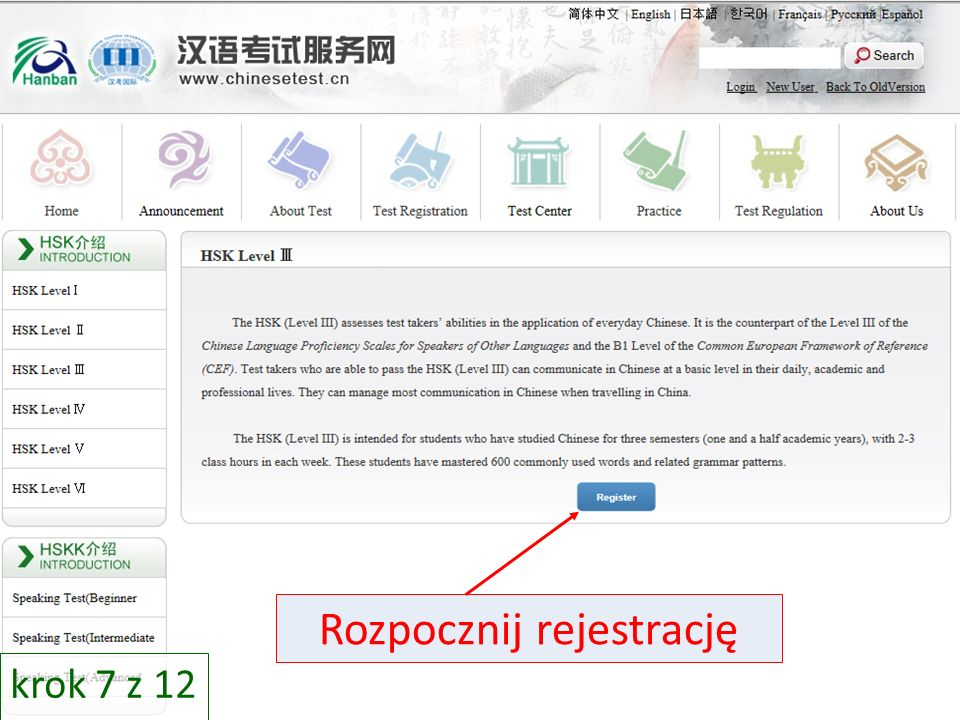 Rozpocznij rejestrację krok 7 z 12