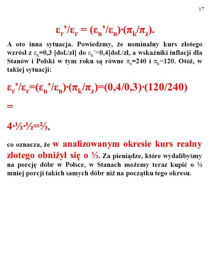 16 ε r '/ε r =(ε n '/ε n )∙(π k /π z )=(0,2/0,3)∙(240/120)=⅔∙2=1⅓.