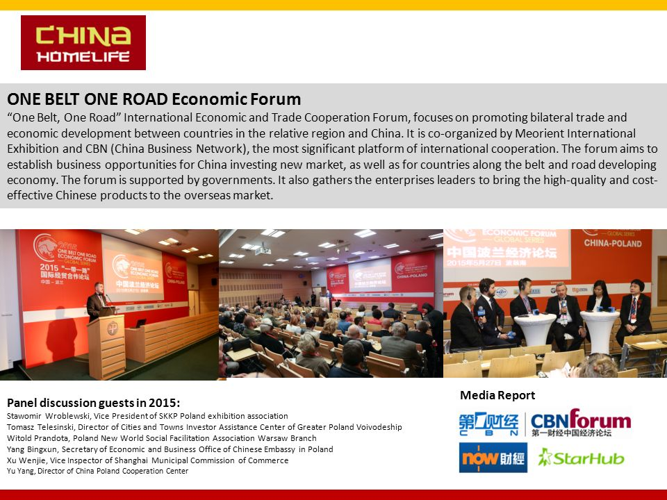 "ONE BELT ONE ROAD Economic Forum ""One Belt, One Road"" International Economic and Trade Cooperation Forum, focuses on promoting bilateral trade and eco"
