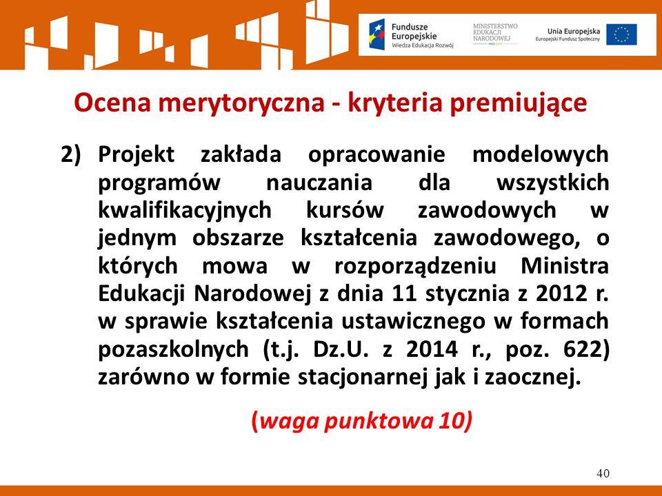 Ocena merytoryczna - kryteria premiujące 2)Projekt zakłada opracowanie modelowych programów nauczania dla wszystkich kwalifikacyjnych kursów zawodowych w jednym obszarze kształcenia zawodowego, o których mowa w rozporządzeniu Ministra Edukacji Narodowej z dnia 11 stycznia z 2012 r.