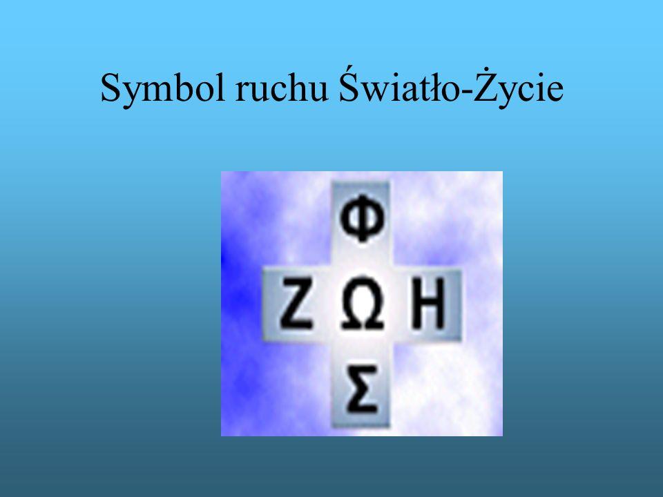 Pierwotna forma krzyża ujednolicona obecnie z krzyżem greckim. Św. Jerzy był rzymskim chrześcijańskim oficerem, który przybył do Lidii, gdzie odkrył,