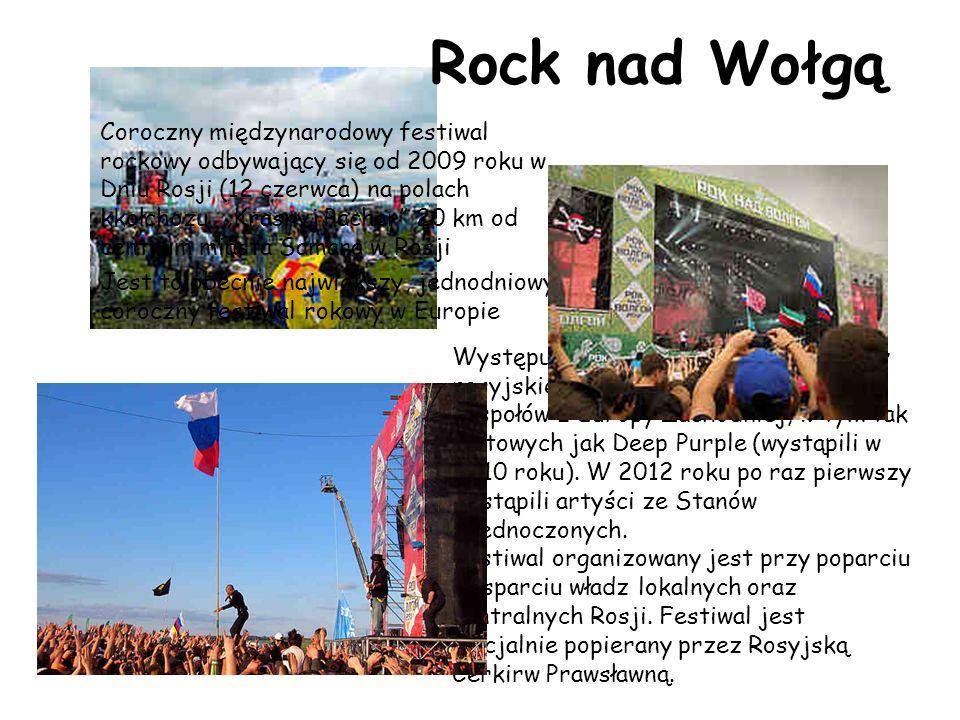 Jeden z największych w krajach byłego ZSRR rock-festiwali pod otwartym niebem. Organizatorem festiwalu jest moskiewska stacja radiowa