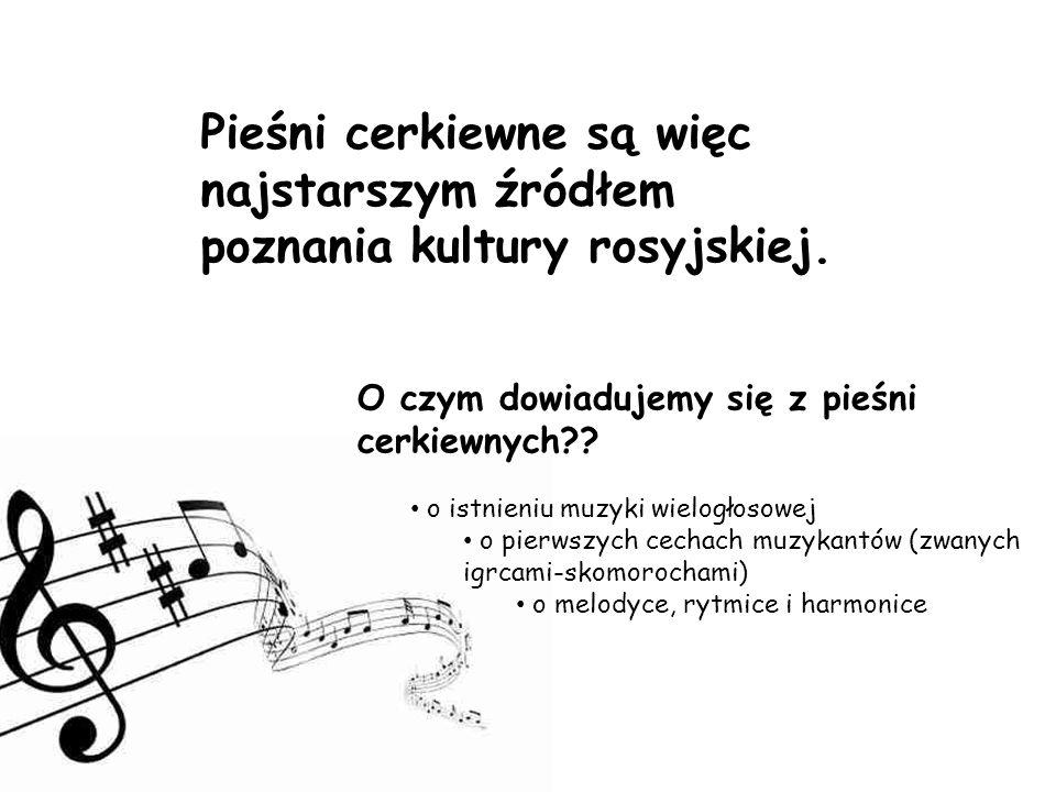 Początkowo muzyka ludowa była przekazywana z pokolenia na pokolenie tradycją ustną, więc jej szczegółowe zrekonstruowanie jest prawie niemożliwe a na