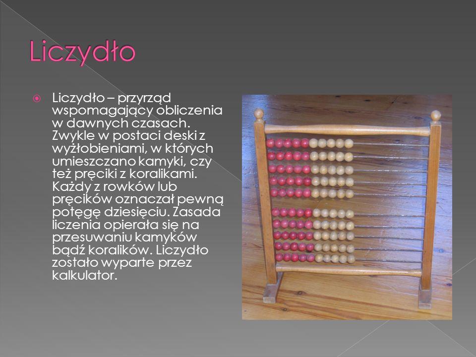 Cyrkiel – przyrząd kreślarski służący do kreślenia okręgów i odmierzania odcinków. Stosuje się go do rysowania na papierze, brystolu czy kalce technic