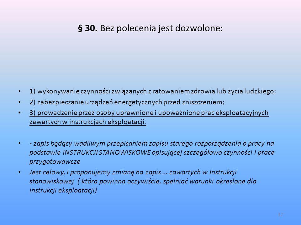 § 30.