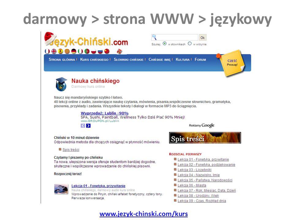 darmowy > strona WWW > językowy www.jezyk-chinski.com/kurs
