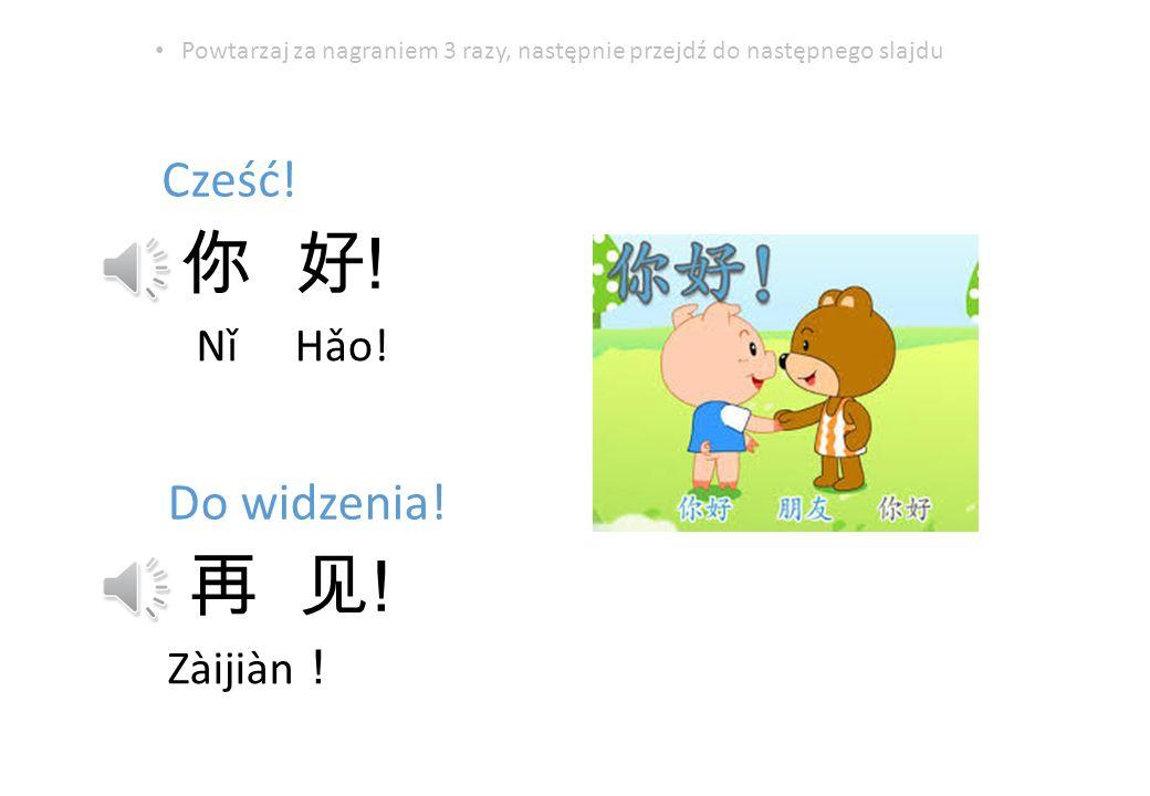 Cześć.NǐNǐHǎo. Do widzenia.