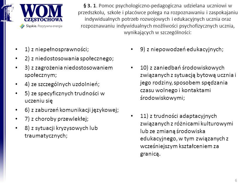 § 3. 1. Pomoc psychologiczno-pedagogiczna udzielana uczniowi w przedszkolu, szkole i placówce polega na rozpoznawaniu i zaspokajaniu indywidualnych po