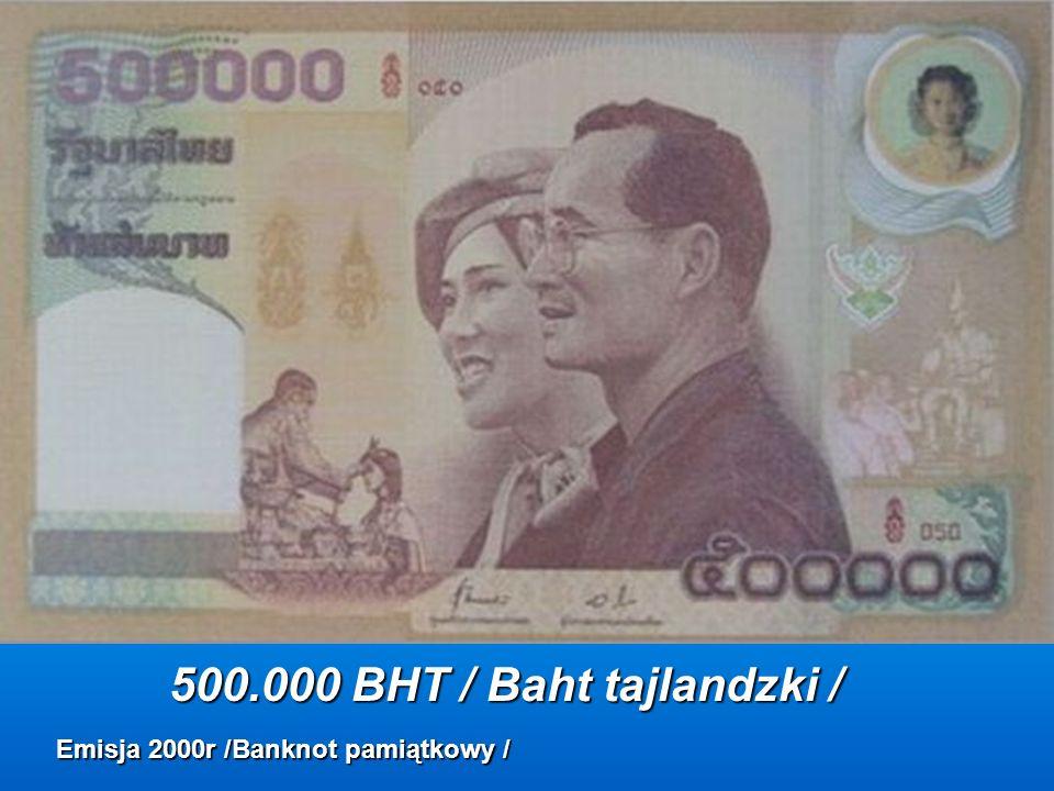500 USD Emisja 1928 Emisja 1861r do 1929r. Wstrzymano obieg w 1969 r, ale nie wycfano.