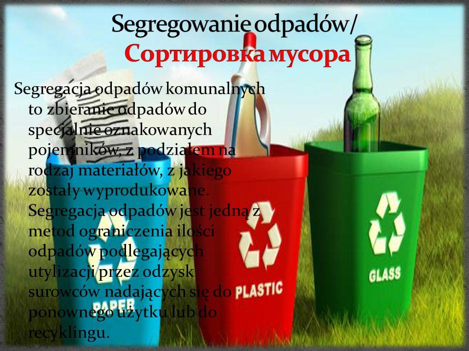 Segregacja odpadów komunalnych to zbieranie odpadów do specjalnie oznakowanych pojemników, z podziałem na rodzaj materiałów, z jakiego zostały wyprodu
