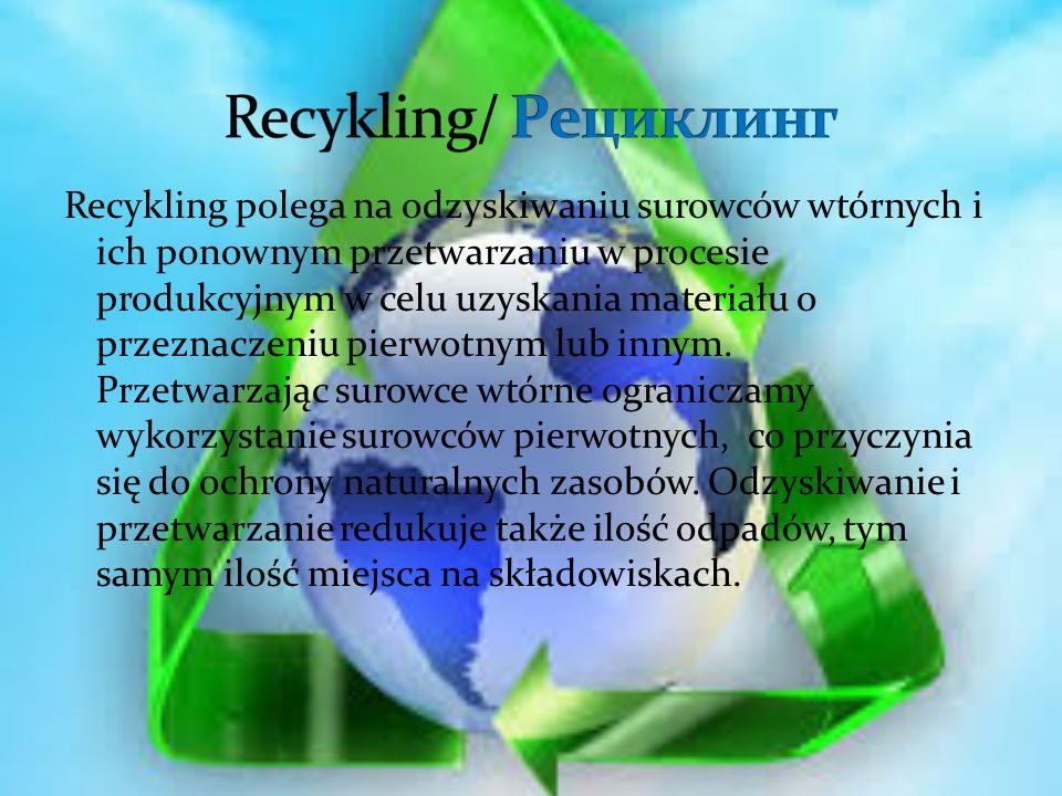 Recykling polega na odzyskiwaniu surowców wtórnych i ich ponownym przetwarzaniu w procesie produkcyjnym w celu uzyskania materiału o przeznaczeniu pie