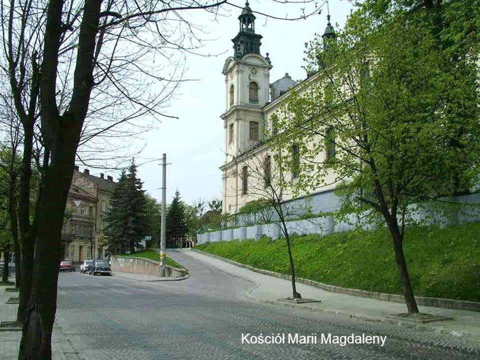 Kościół i klasztor Bernardynów, obecnie cerkiew św. Andrzeja