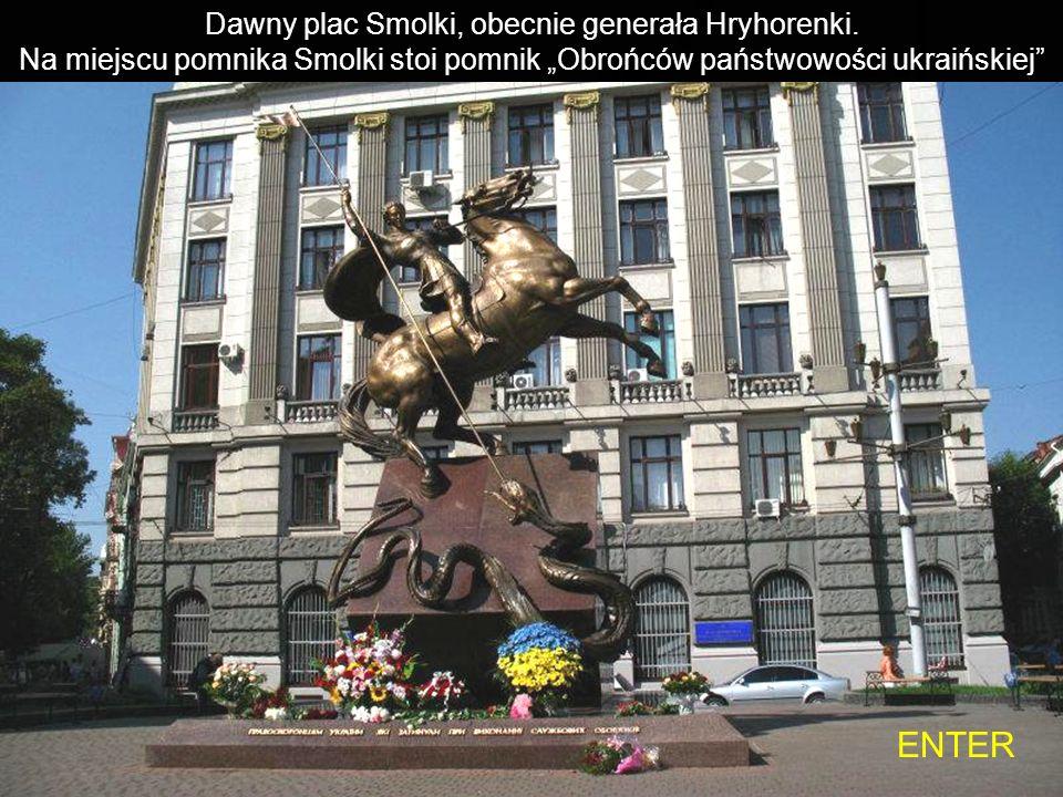 Franciszek Smolka musiał dla Lwowa wiele znaczyć, skoro miał tam plac swego imienia i swój na nim piękny pomnik, do 1944 znajdował się ten plac u zbie