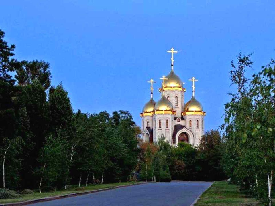 WOŁGOGRAD ( Carycyn, Stalingrad)