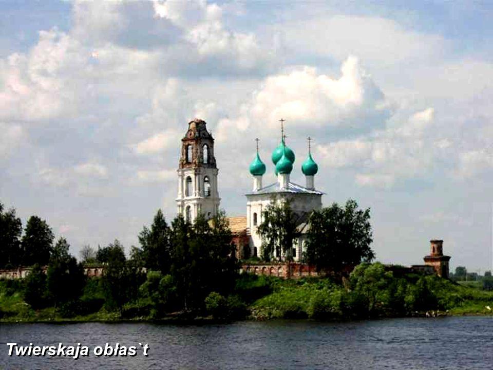 SYNBIRSK - Ulianowsk