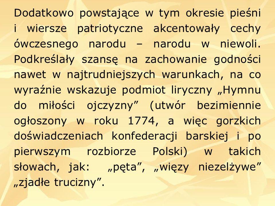 Utwór Krasickiego jest bardzo krótki i zwięzły.