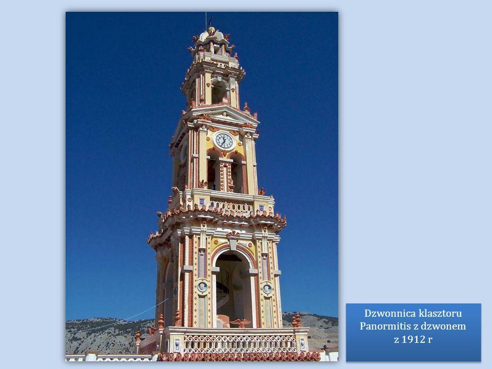 Wieża prawosławnego kościoła klasztoru w Panormitis