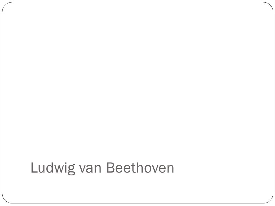 Podaj imię i nazwisko niemieckiego kompozytora i pianisty. Oprócz Bagateli dla Elizy muzyk znany jest z kantaty finałowej z IX symfonii d-moll op. 125