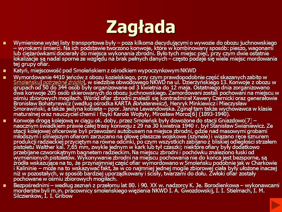 Zagłada Charków, pl.Dzierżyńskiego 3 – siedziba obwodowego NKWD Charków, pl.