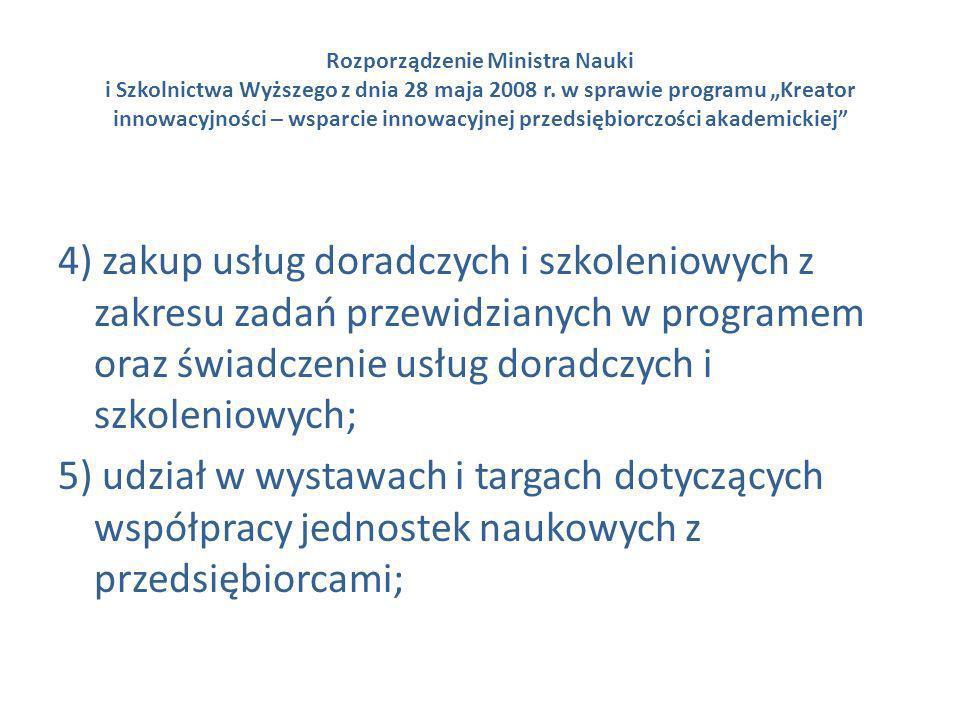 Rozporządzenie Ministra Nauki i Szkolnictwa Wyższego z dnia 28 maja 2008 r.