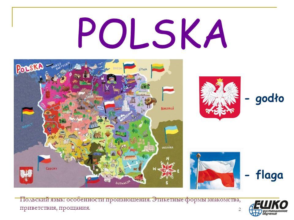 2 Польский язык: особенности произношения. Этикетные формы знакомства, приветствия, прощания. POLSKA - flaga - godło