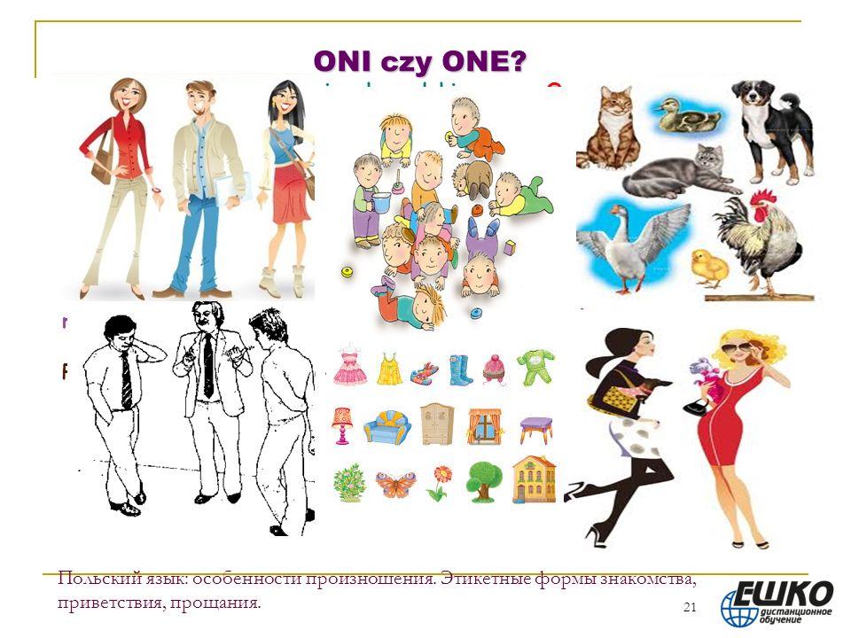 21 Польский язык: особенности произношения.Этикетные формы знакомства, приветствия, прощания.