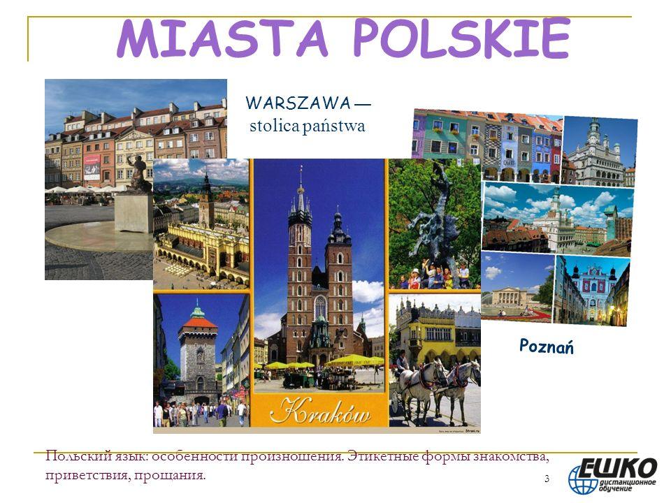 3 Польский язык: особенности произношения.Этикетные формы знакомства, приветствия, прощания.