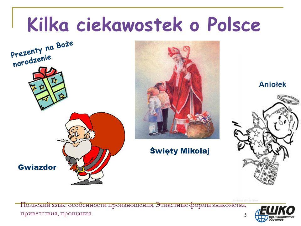 5 Польский язык: особенности произношения. Этикетные формы знакомства, приветствия, прощания. Kilka ciekawostek o Polsce Prezenty na Boże narodzenie G