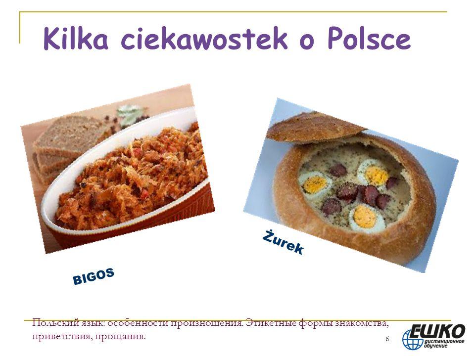 6 Польский язык: особенности произношения.Этикетные формы знакомства, приветствия, прощания.