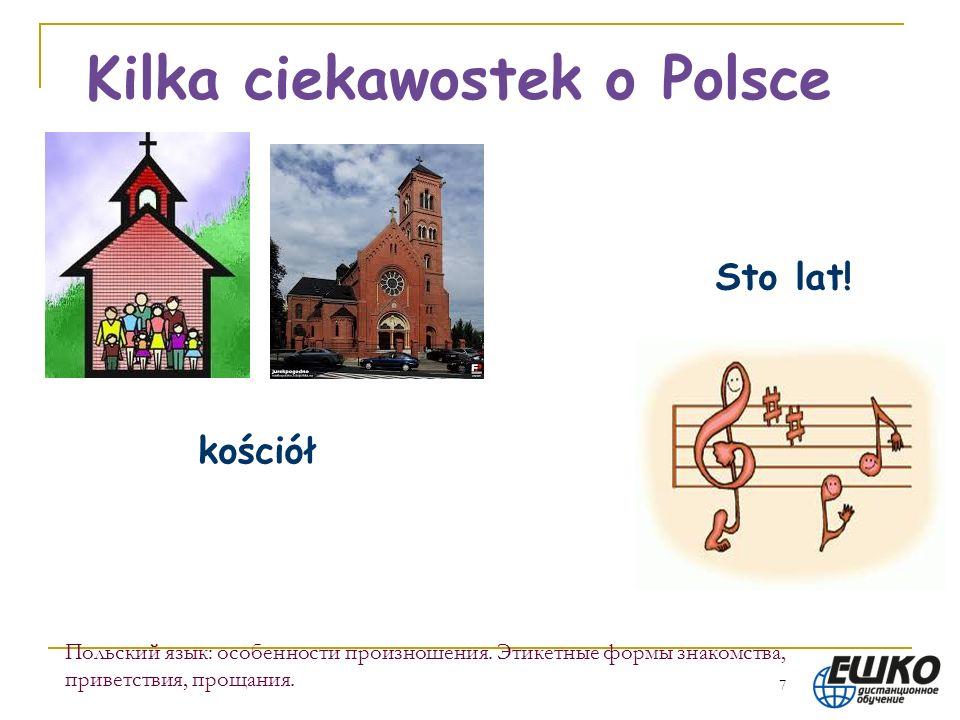 7 Польский язык: особенности произношения.Этикетные формы знакомства, приветствия, прощания.