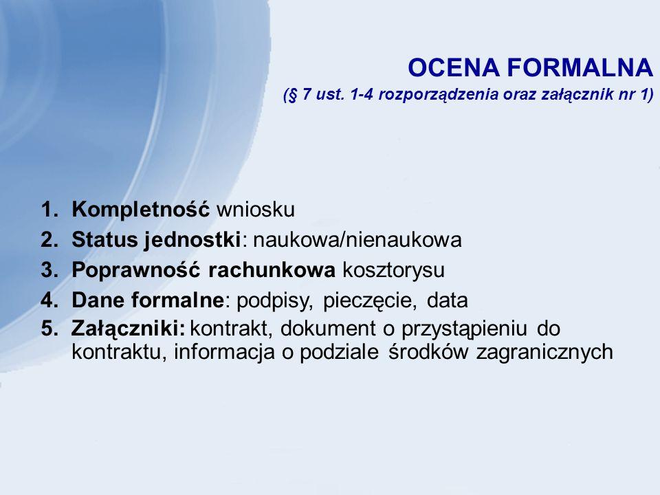 Aparatura i materiały (§ 27 rozporządzenia) Przepisy § 27 ust.