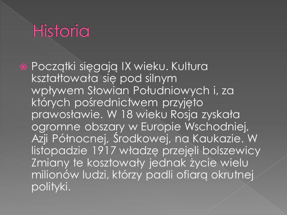 Początki sięgają IX wieku. Kultura kształtowała się pod silnym wpływem Słowian Południowych i, za których pośrednictwem przyjęto prawosławie. W 18 wie