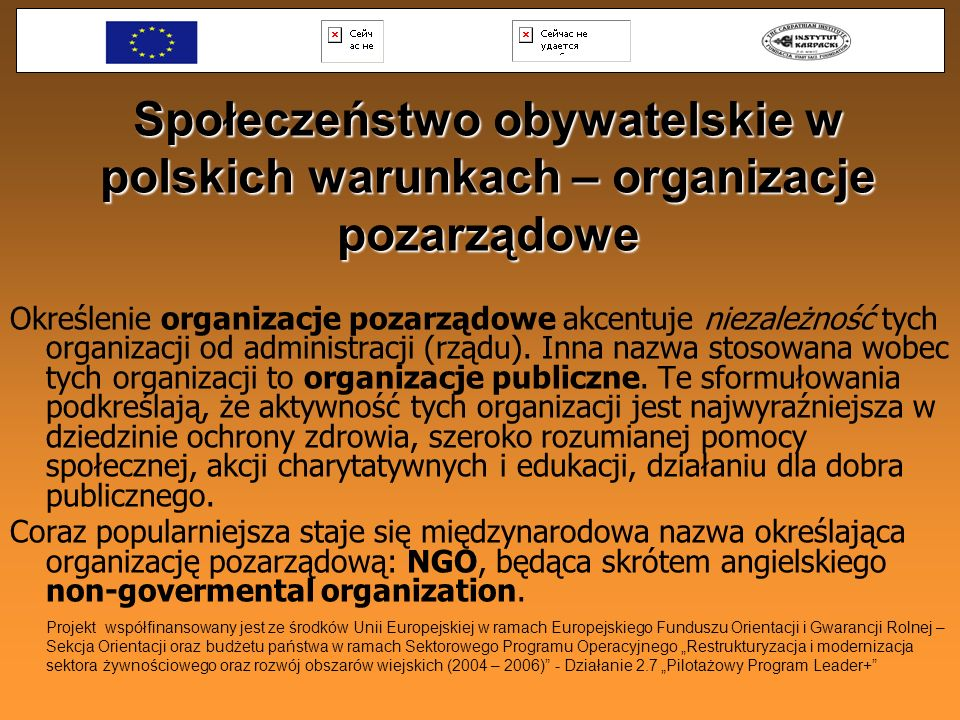 Społeczeństwo obywatelskie w polskich warunkach – organizacje pozarządowe Określenie organizacje pozarządowe akcentuje niezależność tych organizacji o