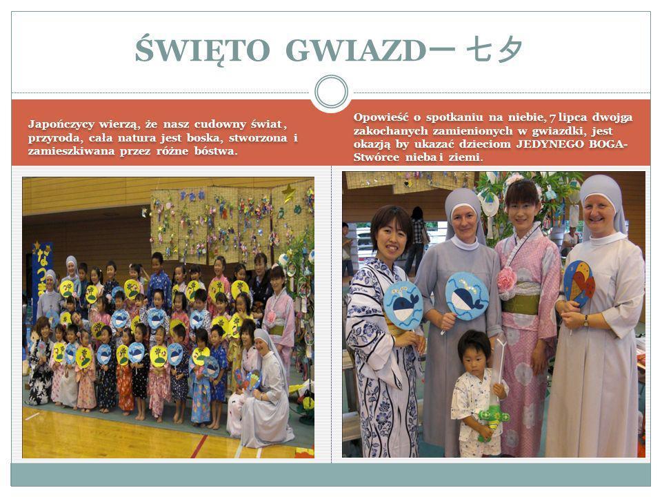 Japończycy wierzą, że nasz cudowny świat, przyroda, cała natura jest boska, stworzona i zamieszkiwana przez różne bóstwa.