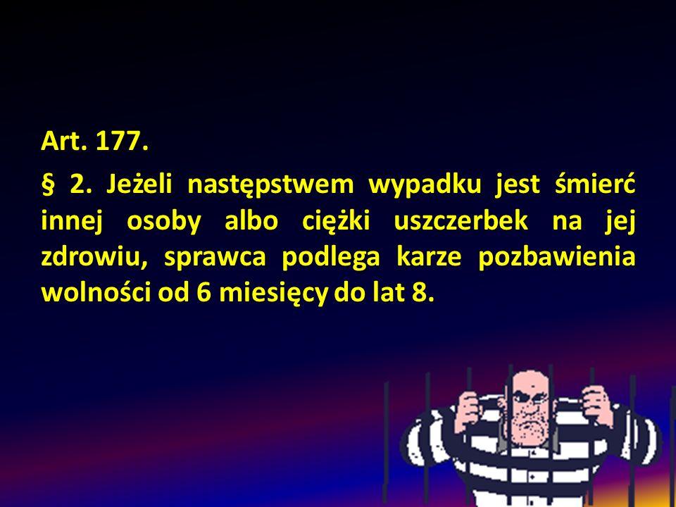 Art.177. § 2.