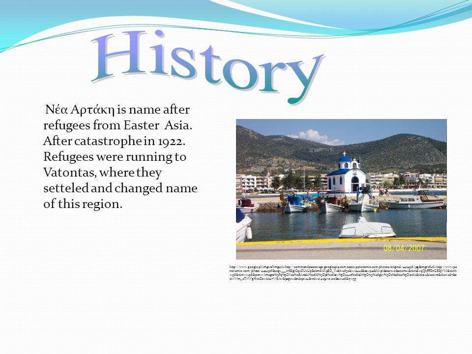 Νέα Αρτάκη is a wonderful place at the seaside.