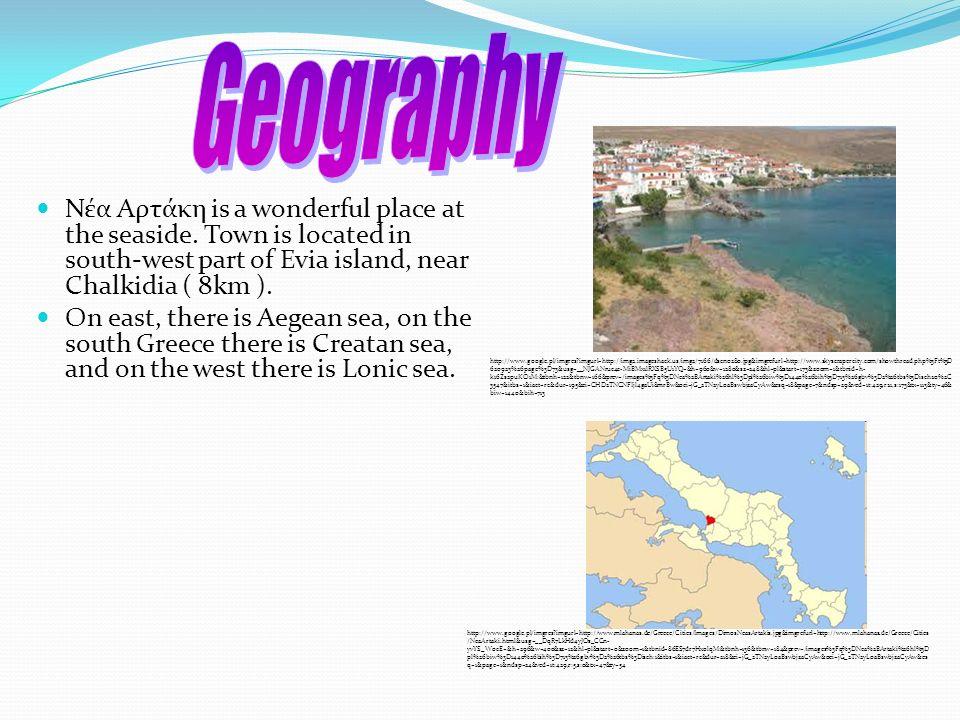 1.Rest on container of water Voreois, Eroikos, Koipos, 2.