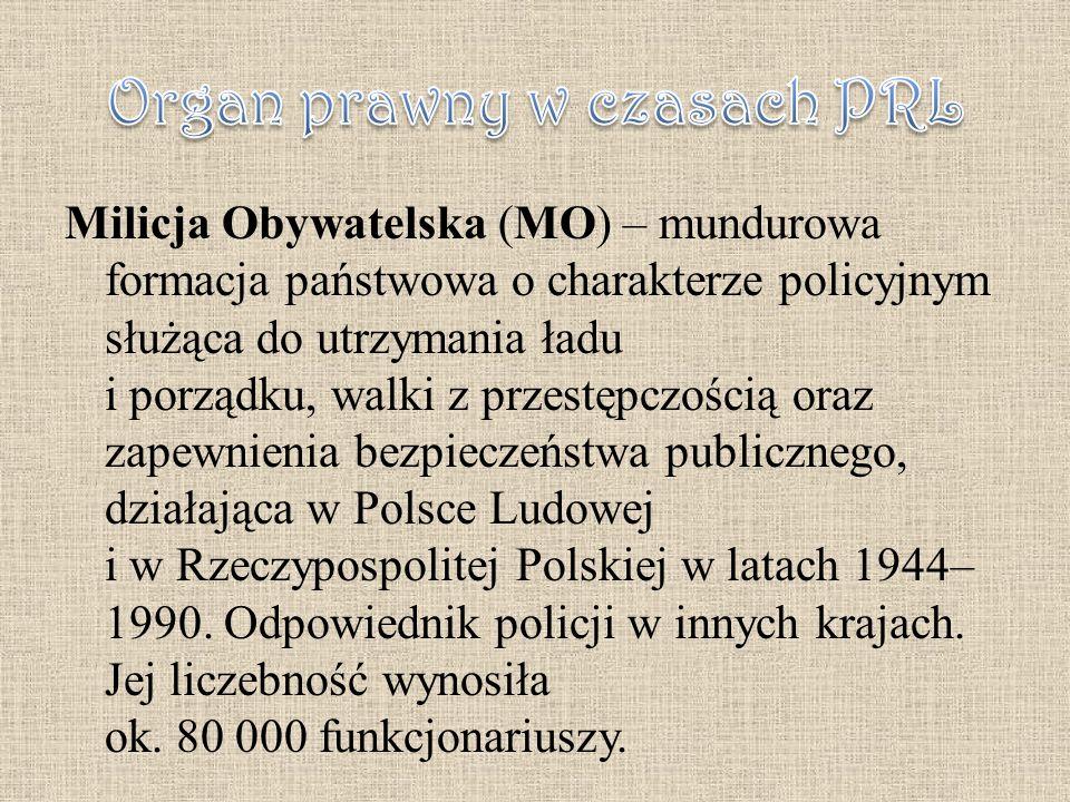 """Wyraz """"policja"""" pochodzi od greckiego słowa """"politeia"""" i łacińskiego """"politia"""". W świecie nowożytnym pojawia się około roku 1500 we Francji jako """"poli"""