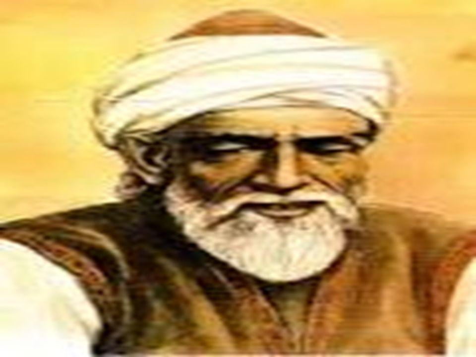 Abu al-Wafa Urodził się ok. 940 roku.