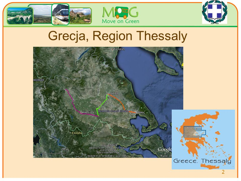 Your logo Here Grecja, Region Thessaly 2
