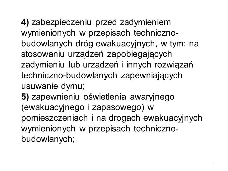 § 262 [2] 1.