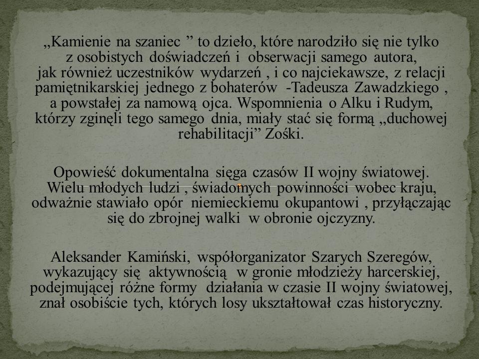 """Z relacji siostry Tadeusza, Anny, wynika, że brat """"nigdzie nie czuł się tak dobrze jak w domu, z nikim nie przyjaźnił się tak serdecznie jak z matką , która zawsze była gotowa wysłuchać wszystkiego, a przy tym niezwykle dyskretna."""